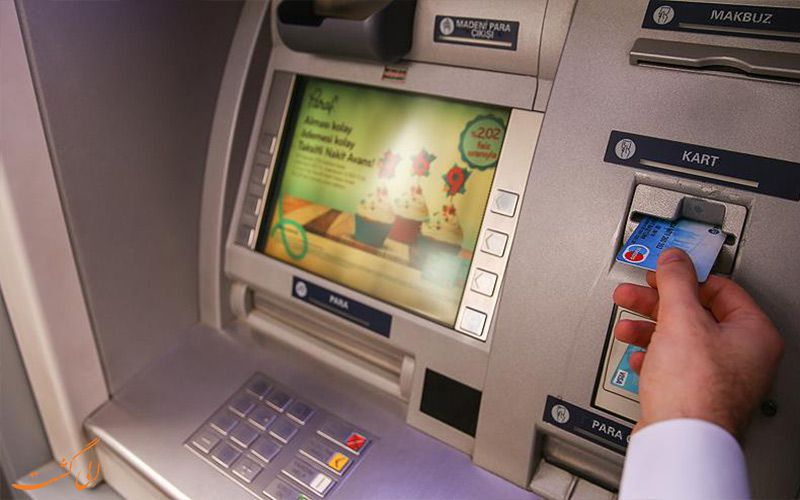 خودپرداز (ATM -عابربانک)
