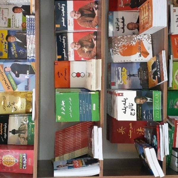 کتابفروشی سلام